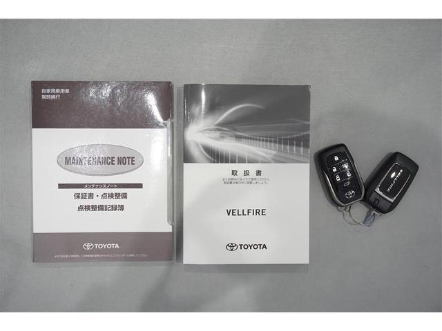 2.5Z Gエディション フルセグ メモリーナビ DVD再生 後席モニター バックカメラ 衝突被害軽減システム 両側電動スライド LEDヘッドランプ 乗車定員7人 3列シート 記録簿(20枚目)