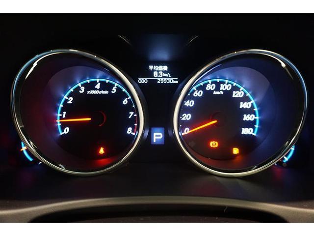 「トヨタ」「マークX」「セダン」「熊本県」の中古車10