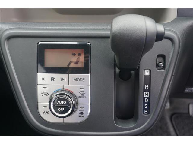 空調関係はオート♪自動です♪すべての席で同じ快適さを得られるように、空調にもきめ細やかな配慮をしています。