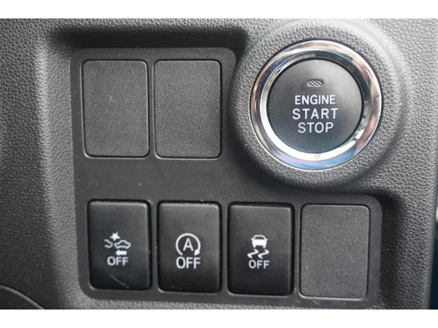★メンテナンスパスポートもご加入できます★6ヶ月ごとにトヨタ車を熟知したプロが点検いたします。愛車をいつでもベストな状態に保つことができるので安心・安全・快適にご使用できます。詳しくはスタッフまで★