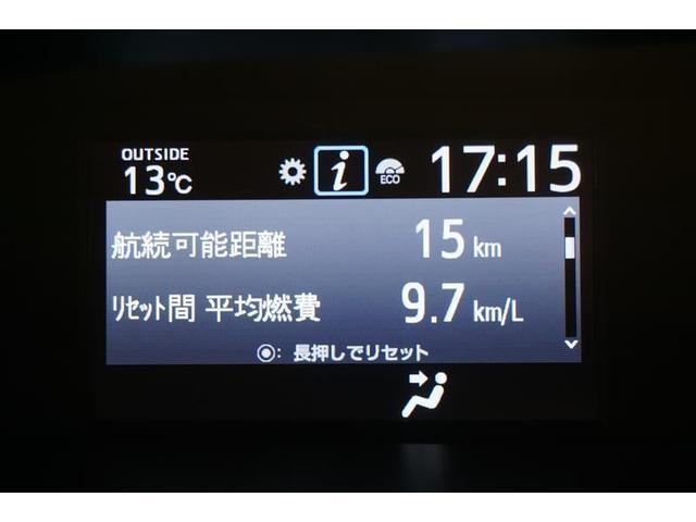ZS 煌II 試乗車 純正ナビ バックカメラ TSS ICS(15枚目)