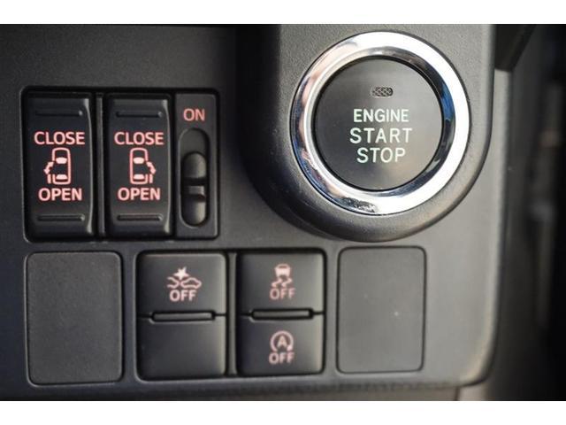 カスタムG-T フルセグ メモリーナビ DVD再生 バックカメラ 衝突被害軽減システム ETC 両側電動スライド LEDヘッドランプ ワンオーナー 記録簿 アイドリングストップ(15枚目)