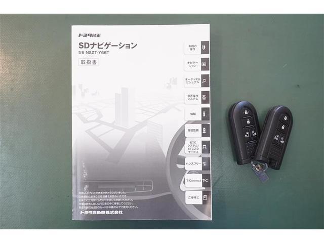 カスタムG-T フルセグ メモリーナビ DVD再生 バックカメラ 衝突被害軽減システム ETC 両側電動スライド LEDヘッドランプ ワンオーナー 記録簿 アイドリングストップ(20枚目)