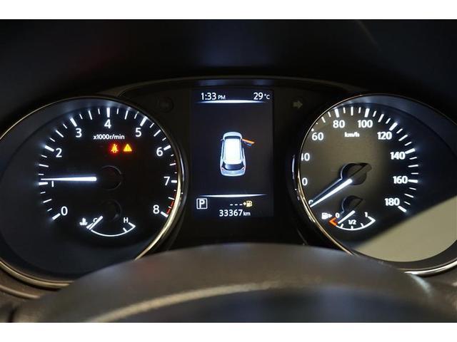 20X 4WD フルセグ メモリーナビ バックカメラ 衝突被害軽減システム ETC ドラレコ LEDヘッドランプ アイドリングストップ(8枚目)