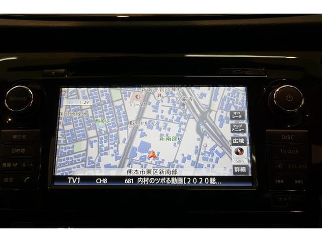 20X 4WD フルセグ メモリーナビ バックカメラ 衝突被害軽減システム ETC ドラレコ LEDヘッドランプ アイドリングストップ(9枚目)