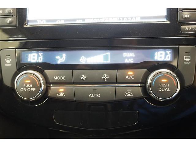 20X 4WD フルセグ メモリーナビ バックカメラ 衝突被害軽減システム ETC ドラレコ LEDヘッドランプ アイドリングストップ(10枚目)