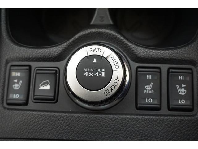 20X 4WD フルセグ メモリーナビ バックカメラ 衝突被害軽減システム ETC ドラレコ LEDヘッドランプ アイドリングストップ(11枚目)