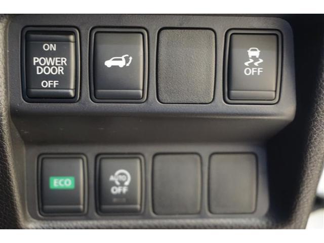 20X 4WD フルセグ メモリーナビ バックカメラ 衝突被害軽減システム ETC ドラレコ LEDヘッドランプ アイドリングストップ(14枚目)