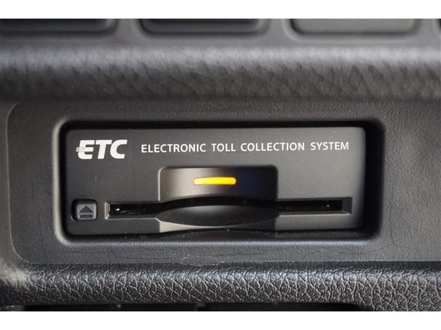 20X 4WD フルセグ メモリーナビ バックカメラ 衝突被害軽減システム ETC ドラレコ LEDヘッドランプ アイドリングストップ(15枚目)