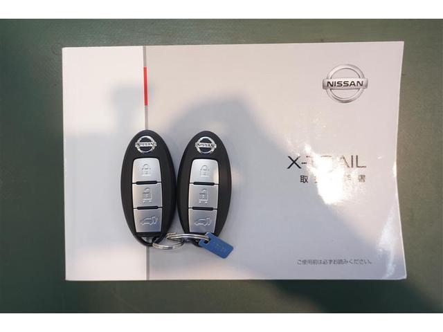 20X 4WD フルセグ メモリーナビ バックカメラ 衝突被害軽減システム ETC ドラレコ LEDヘッドランプ アイドリングストップ(18枚目)