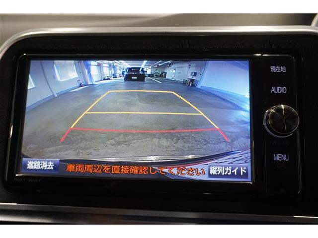 G フルセグ メモリーナビ バックカメラ 衝突被害軽減システム 両側電動スライド LEDヘッドランプ 乗車定員7人 ワンオーナー 記録簿 アイドリングストップ(12枚目)