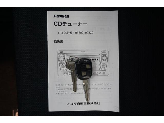S キーレス CD アルミホイール(17枚目)