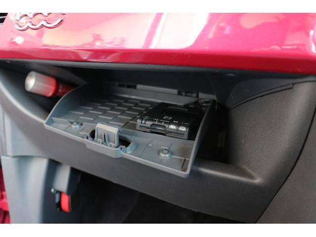マジェンタ ワンオーナー 禁煙車 特別カラー限定車 ETC(18枚目)
