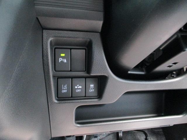 HYBRID G 4WD 衝突被害軽減ブレーキ(20枚目)