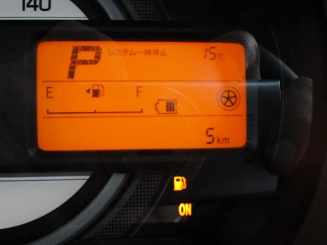 HYBRID G 4WD 衝突被害軽減ブレーキ(21枚目)