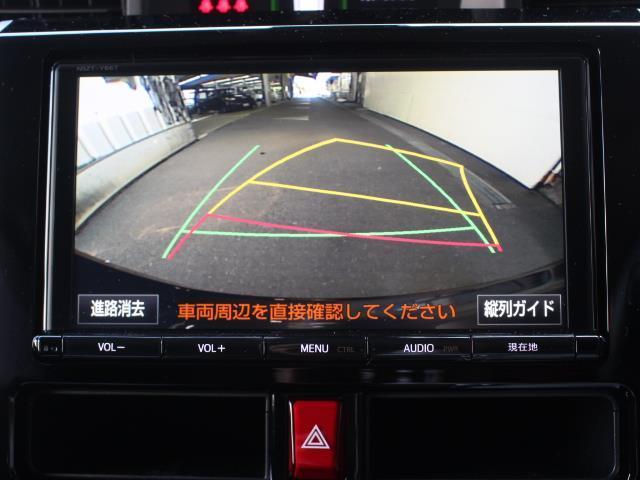 カスタムG S フルセグ メモリーナビ DVD再生 バックカメラ 衝突被害軽減システム 両側電動スライド LEDヘッドランプ 記録簿 アイドリングストップ(5枚目)