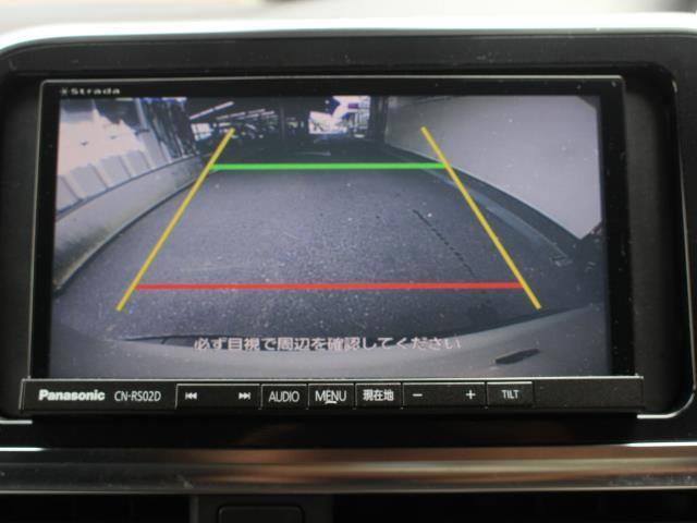 G フルセグ メモリーナビ バックカメラ 衝突被害軽減システム ETC 両側電動スライド LEDヘッドランプ 乗車定員 7人  記録簿 アイドリングストップ(5枚目)