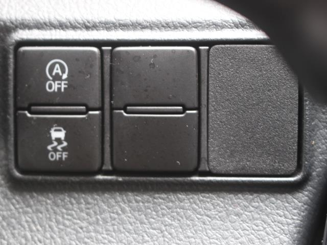G フルセグ メモリーナビ バックカメラ 衝突被害軽減システム ETC 両側電動スライド LEDヘッドランプ 乗車定員 7人  記録簿 アイドリングストップ(8枚目)