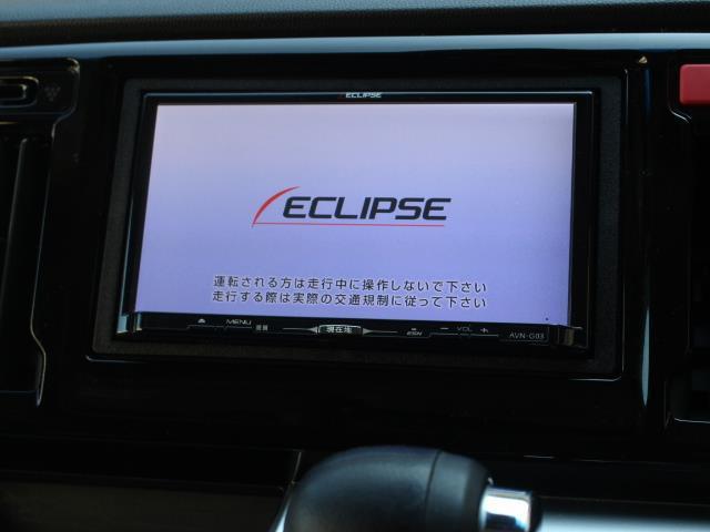 G・ターボパッケージ フルセグ メモリーナビ DVD再生 バックカメラ 衝突被害軽減システム ETC HIDヘッドライト 記録簿(4枚目)