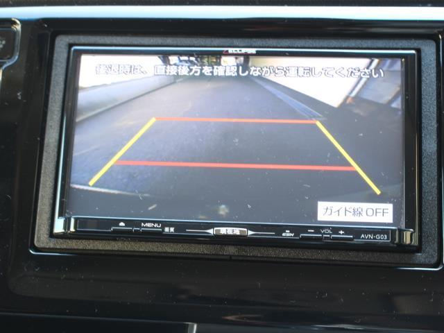 G・ターボパッケージ フルセグ メモリーナビ DVD再生 バックカメラ 衝突被害軽減システム ETC HIDヘッドライト 記録簿(5枚目)