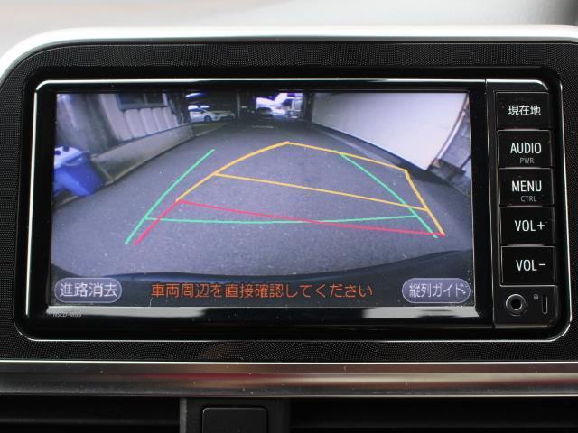 G クエロ ワンセグ メモリーナビ バックカメラ 衝突被害軽減システム 両側電動スライド LEDヘッドランプ 乗車定員7人 3列シート 記録簿(11枚目)