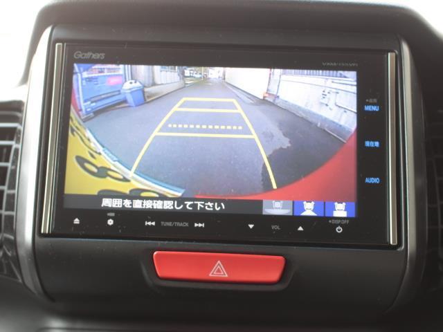 2トーンカラースタイル GターボSSパッケージ フルセグ メモリーナビ DVD再生 バックカメラ 衝突被害軽減システム 両側電動スライド HIDヘッドライト 記録簿(10枚目)