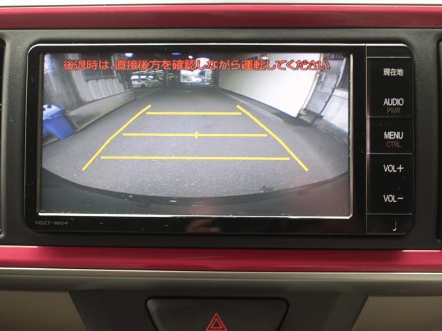 モーダ Gパッケージ フルセグ メモリーナビ DVD再生 衝突被害軽減システム LEDヘッドランプ 記録簿 アイドリングストップ(12枚目)