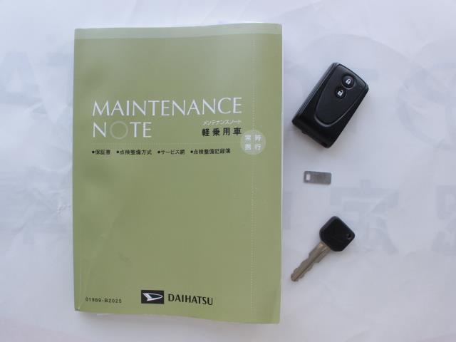 ローブ サンルーフ フルセグ メモリーナビ DVD再生 バックカメラ LEDヘッドランプ 記録簿 アイドリングストップ(16枚目)