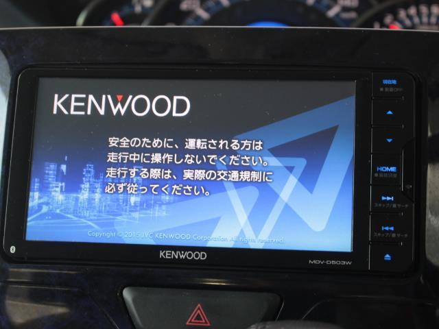 カスタムRS トップエディションSAII フルセグ メモリーナビ DVD再生 バックカメラ 衝突被害軽減システム 両側電動スライド LEDヘッドランプ 記録簿 アイドリングストップ(12枚目)