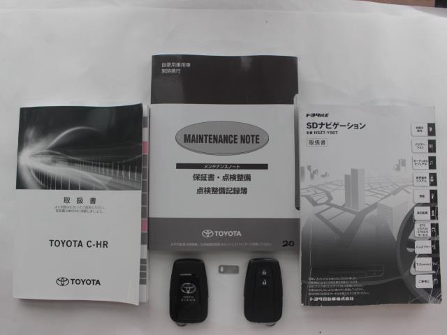 G フルセグ DVD再生 バックカメラ 衝突被害軽減システム ETC LEDヘッドランプ 記録簿(18枚目)