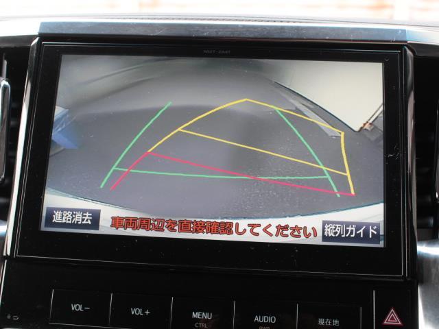 2.5Z Aエディション フルセグ メモリーナビ 後席モニター バックカメラ 衝突被害軽減システム ドラレコ 両側電動スライド LEDヘッドランプ 乗車定員7人 記録簿(12枚目)