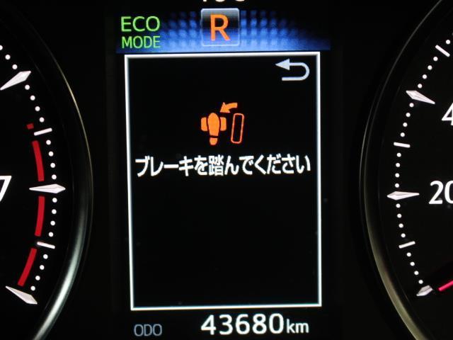 2.5Z Aエディション フルセグ メモリーナビ 後席モニター バックカメラ 衝突被害軽減システム ドラレコ 両側電動スライド LEDヘッドランプ 乗車定員7人 記録簿(14枚目)