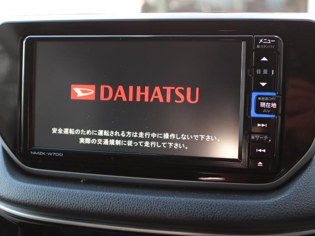 XリミテッドII SAIII フルセグ メモリーナビ DVD再生 バックカメラ 衝突被害軽減システム ドラレコ LEDヘッドランプ 記録簿 アイドリングストップ(11枚目)