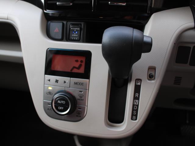 XリミテッドII SAIII フルセグ メモリーナビ DVD再生 バックカメラ 衝突被害軽減システム ドラレコ LEDヘッドランプ 記録簿 アイドリングストップ(14枚目)
