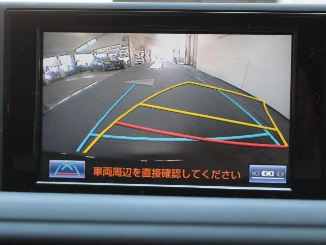 CT200h バージョンC フルセグ HDDナビ DVD再生 バックカメラ ETC LEDヘッドランプ 記録簿(9枚目)