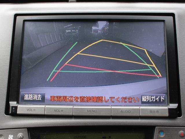 S フルセグ DVD再生 バックカメラ ETC ドラレコ HIDヘッドライト 記録簿(10枚目)