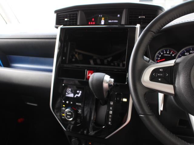 カスタムG リミテッドII SAIII 衝突被害軽減システム 両側電動スライド LEDヘッドランプ 記録簿 アイドリングストップ(14枚目)