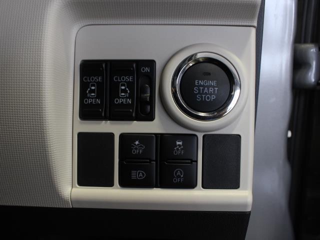 G ブラリミSA3 衝突被害軽減システム 両側電動スライド LEDヘッドランプ 記録簿 アイドリングストップ(15枚目)