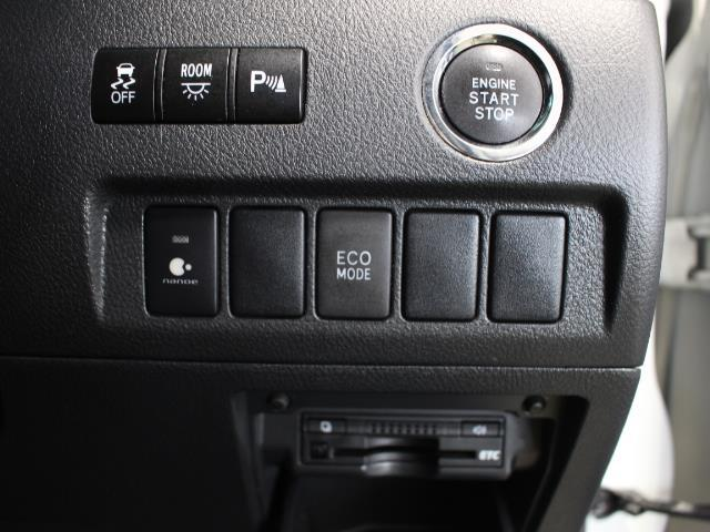 240S サンルーフ フルセグ メモリーナビ DVD再生 後席モニター バックカメラ ETC 両側電動スライド HIDヘッドライト 乗車定員7人 記録簿(14枚目)