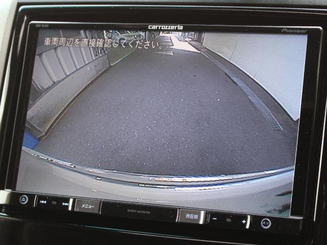 240S サンルーフ フルセグ メモリーナビ DVD再生 後席モニター バックカメラ ETC 両側電動スライド HIDヘッドライト 乗車定員7人 記録簿(16枚目)