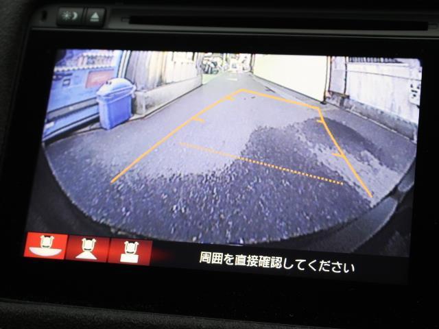RS・ホンダセンシング フルセグ メモリーナビ DVD再生 バックカメラ 衝突被害軽減システム ETC ドラレコ LEDヘッドランプ フルエアロ 記録簿(17枚目)