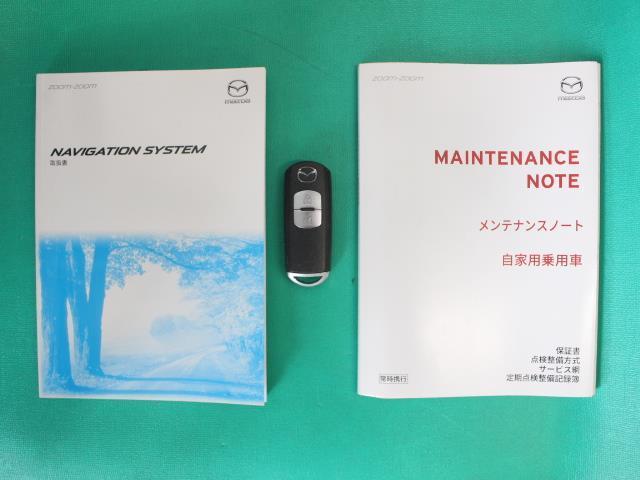 13Sツーリング フルセグ メモリーナビ DVD再生 バックカメラ 衝突被害軽減システム 記録簿(23枚目)