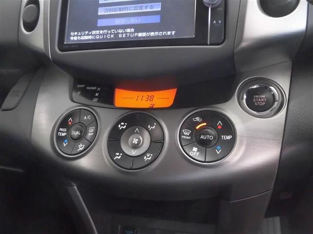 240S Sパッケージ・アルカンターラ リミテッド フルセグ メモリーナビ バックカメラ ETC HIDヘッドライト 乗車定員 7人  3列シート(8枚目)