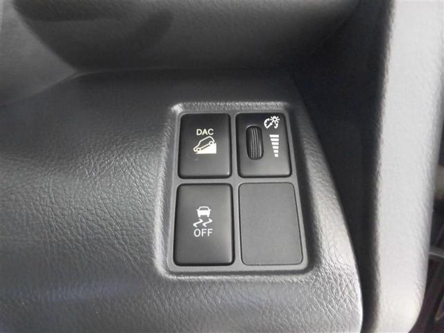 240S Sパッケージ・アルカンターラ リミテッド フルセグ メモリーナビ バックカメラ ETC HIDヘッドライト 乗車定員 7人  3列シート(9枚目)