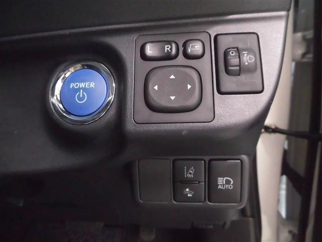 S フルセグ メモリーナビ バックカメラ 衝突被害軽減システム ETC(13枚目)