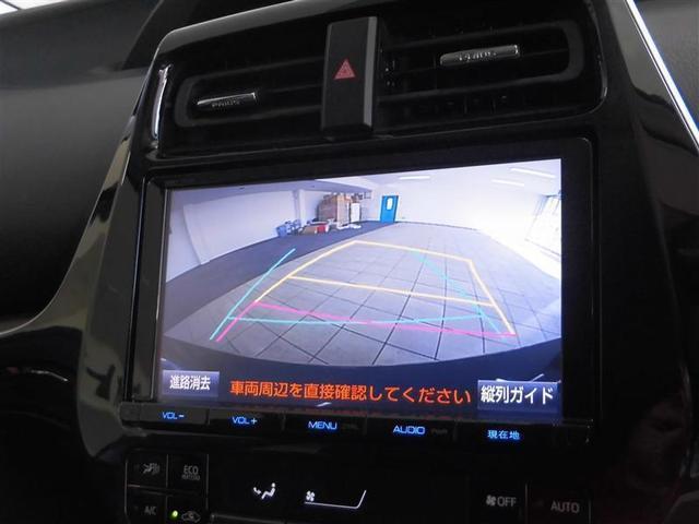 S フルセグ メモリーナビ バックカメラ 衝突被害軽減システム ETC LEDヘッドランプ(6枚目)