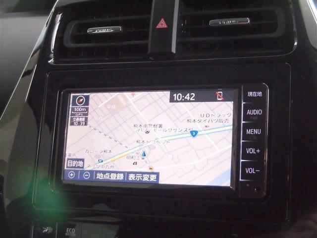 S ワンセグ メモリーナビ バックカメラ 衝突被害軽減システム ETC LEDヘッドランプ(9枚目)