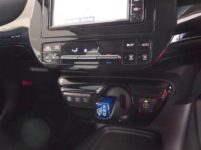 S ワンセグ メモリーナビ バックカメラ 衝突被害軽減システム ETC LEDヘッドランプ(11枚目)