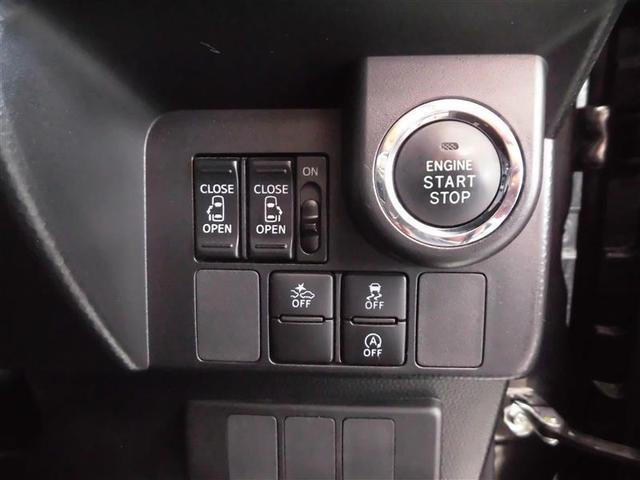 カスタムG-T フルセグ メモリーナビ DVD再生 ミュージックプレイヤー接続可 バックカメラ 衝突被害軽減システム ETC ドラレコ 両側電動スライド LEDヘッドランプ(14枚目)