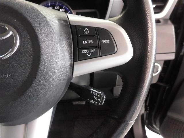 カスタムG-T フルセグ メモリーナビ DVD再生 ミュージックプレイヤー接続可 バックカメラ 衝突被害軽減システム ETC ドラレコ 両側電動スライド LEDヘッドランプ(16枚目)